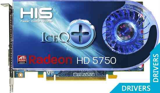 Видеокарта HIS HD 5750 IceQ 1GB (H575Q1GD)