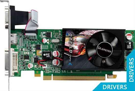 ���������� Leadtek WinFast GT 220 512MB DDR2 Low Profile