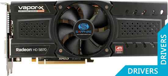 ���������� Sapphire VAPOR-X HD 5870 1GB GDDR5 PCIE (21161-03)