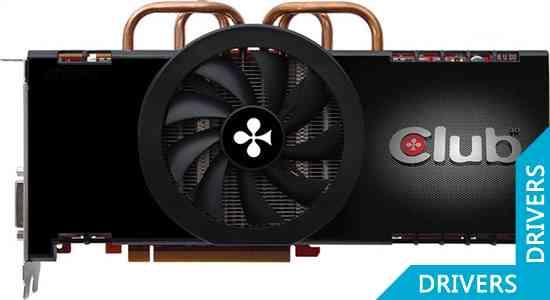 Видеокарта Club 3D HD5830 Overclocked Edition (CGAX-58324IDP)