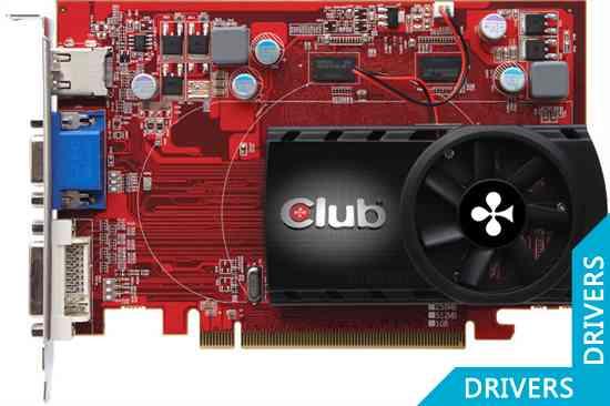 Видеокарта Club 3D HD5570 (CGAX-55724I)