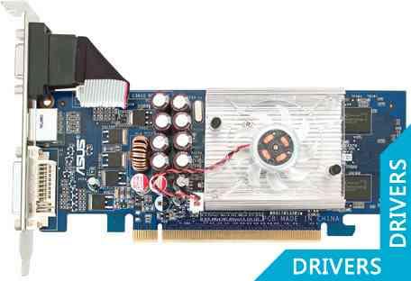 Видеокарта ASUS EN8400GS/HTP/256M