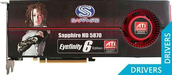 ���������� Sapphire HD 5870 2GB GDDR5 Eyefinity 6 Edition (21161-10)