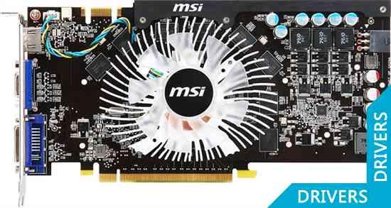 ���������� MSI N250GTS-MD512