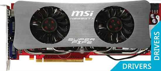 ���������� MSI N285GTX SuperPipe OC