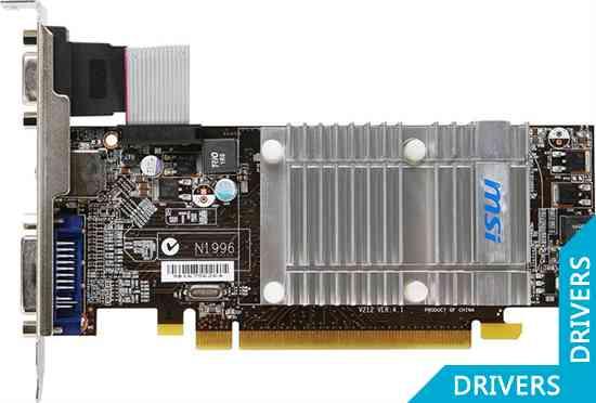 ���������� MSI R5450-MD1GH