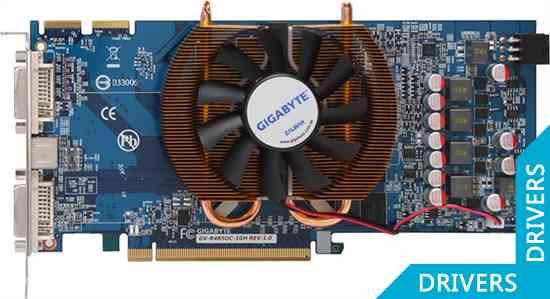 ���������� Gigabyte GV-R485OC-1GH