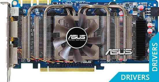 Видеокарта ASUS ENGTS250 OC GEAR/HTDI/512MD3