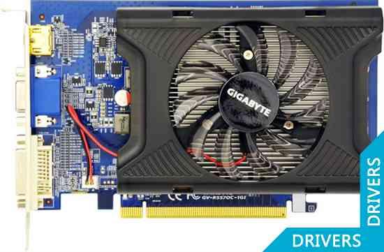Видеокарта Gigabyte GV-R557OC-1GI