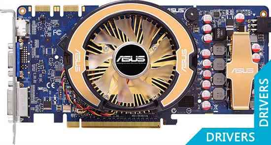 Видеокарта ASUS ENGTS250/DI/512MD3