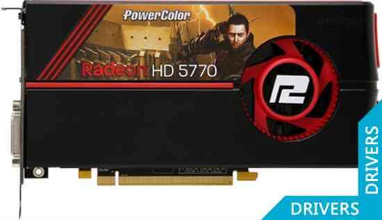 Видеокарта PowerColor HD5770 1GB GDDR5 (AX5770 1GBD5-MDH)