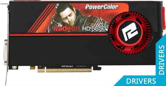 Видеокарта PowerColor HD5850 1GB GDDD5 (AX5850 1GBD5-MDH)