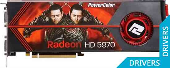 ���������� PowerColor HD5970 2GB GDDD5 (AX5970 2GBD5-MD)
