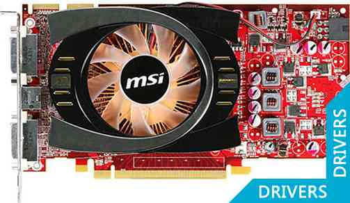���������� MSI R4770-T2D512