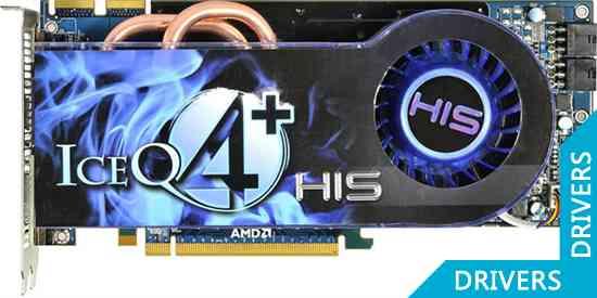 ���������� HIS HD 4870 IceQ 4 1 �� (H487Q1GH)