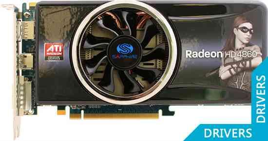 ���������� Sapphire HD4860 1GB GDDR5 (11159-02)