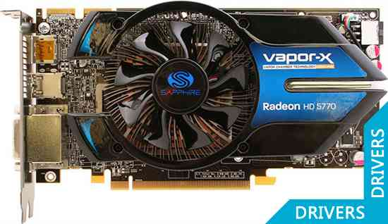 ���������� Sapphire VAPOR-X HD5770 1GB GDDR5 PCIE (11163-00)