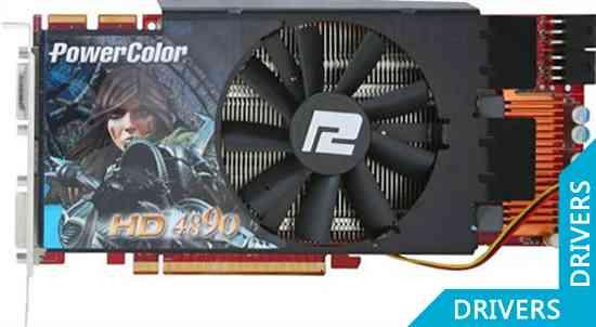 Видеокарта PowerColor Radeon HD4890 1GB (AX4890 1GBD5)