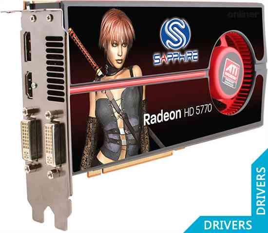 ���������� Sapphire HD5770 1GB GDDR5 PCIE (21163-00)