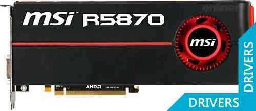 ���������� MSI R5870-PM2D1G