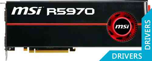 Видеокарта MSI R5970-P2D2G