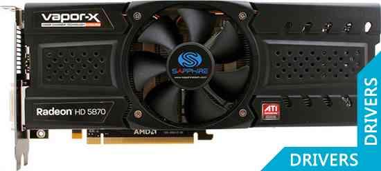 Видеокарта Sapphire Vapor-X HD5870 1GB GDDR5 PCIE OC (21161-03)