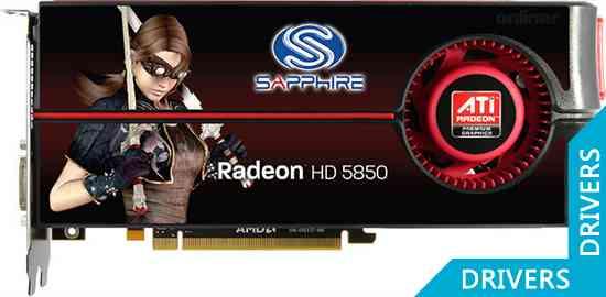 Видеокарта Sapphire HD5850 1GB GDDR5 PCIE (21162-00)