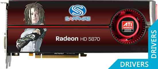 Видеокарта Sapphire HD5870 1GB GDDR5 PCIE Game Edition (21161-00)