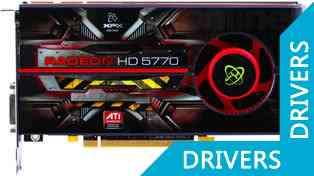 Видеокарта XFX Radeon HD 5770 1GB (HD-577A-ZNFC)