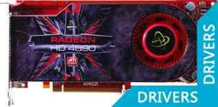 Видеокарта XFX Radeon HD 4890 1GB (HD-489X-ZSFC)