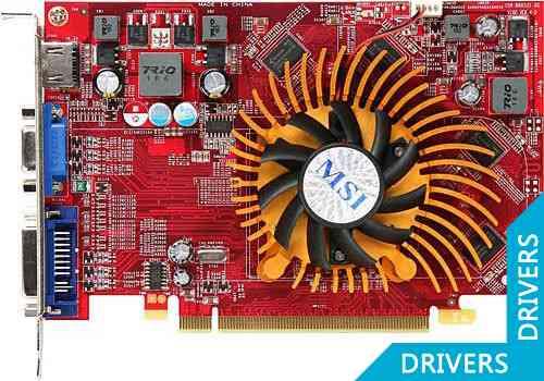 ���������� MSI Radeon R4650-MD1G