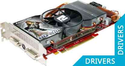 ���������� PowerColor Radeon HD4870 1GB (AX4870 1GBD5)