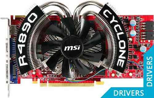 ���������� MSI Radeon R4890 Cyclone
