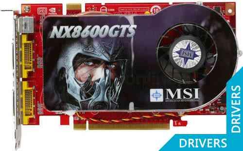 ���������� MSI NX8600GTS-T2D256E-HD