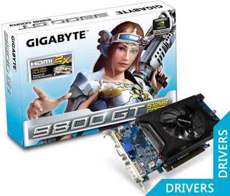 ���������� Gigabyte GeForce GV-N98TGR-512I