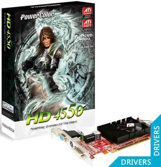 ���������� PowerColor Radeon AX4550