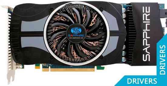 Видеокарта Sapphire VAPOR-X HD 4870 2GB