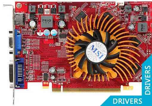Видеокарта MSI R4650-MD1G