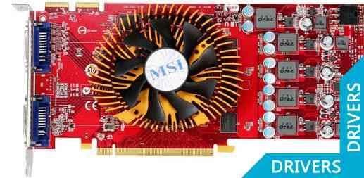���������� MSI R4850-2D512-OC