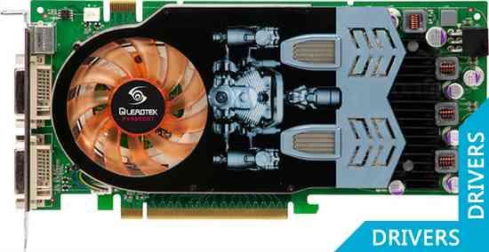 Видеокарта Leadtek GeForce WinFast PX9800 GT (S-Fanpipe)