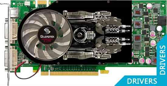 Видеокарта Leadtek GeForce WinFast PX9600 GT (S-FANPIPE)