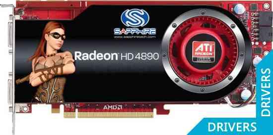 Видеокарта Sapphire HD4890 1GB GDDR5 PCIE