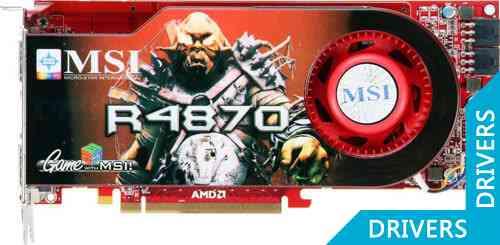 ���������� MSI Radeon R4870-T2D1G-OC