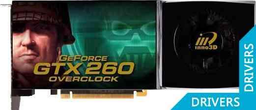 Видеокарта Inno3D GeForce GTX260V-M5LTCDESX