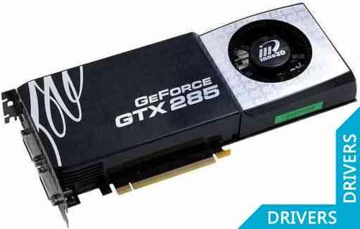 ���������� Inno3D Geforce GTX 285 1024Mb DDR3 (N285-1DDD-D3EY)