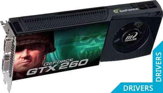 Видеокарта Inno3D GeForce GTX260P-M5LTCDS