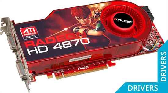 Видеокарта Force3D Radeon HD4870 512M
