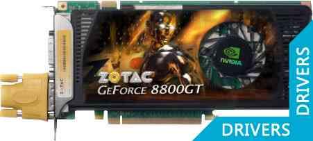 ���������� ZOTAC GeForce ZT-88TES3P-FSP