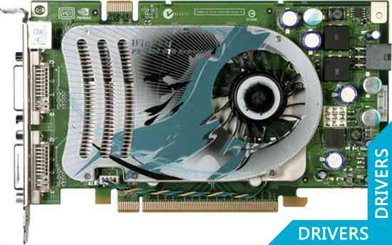 Видеокарта Leadtek GeForce PX8600 GTS TDH Extreme