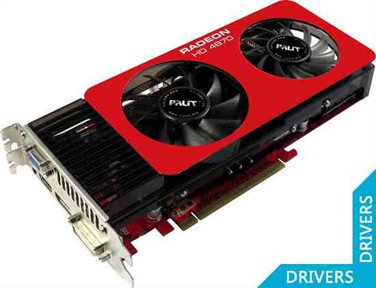 Видеокарта Palit Radeon HD 4870 Sonic Dual Edition 1G